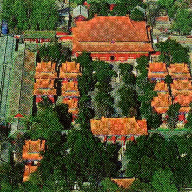 """庙学制度""—中国古代高等教育机构空间组织形式分析College-Temple System:The Spatial Organization of Chinese Classical Institu"